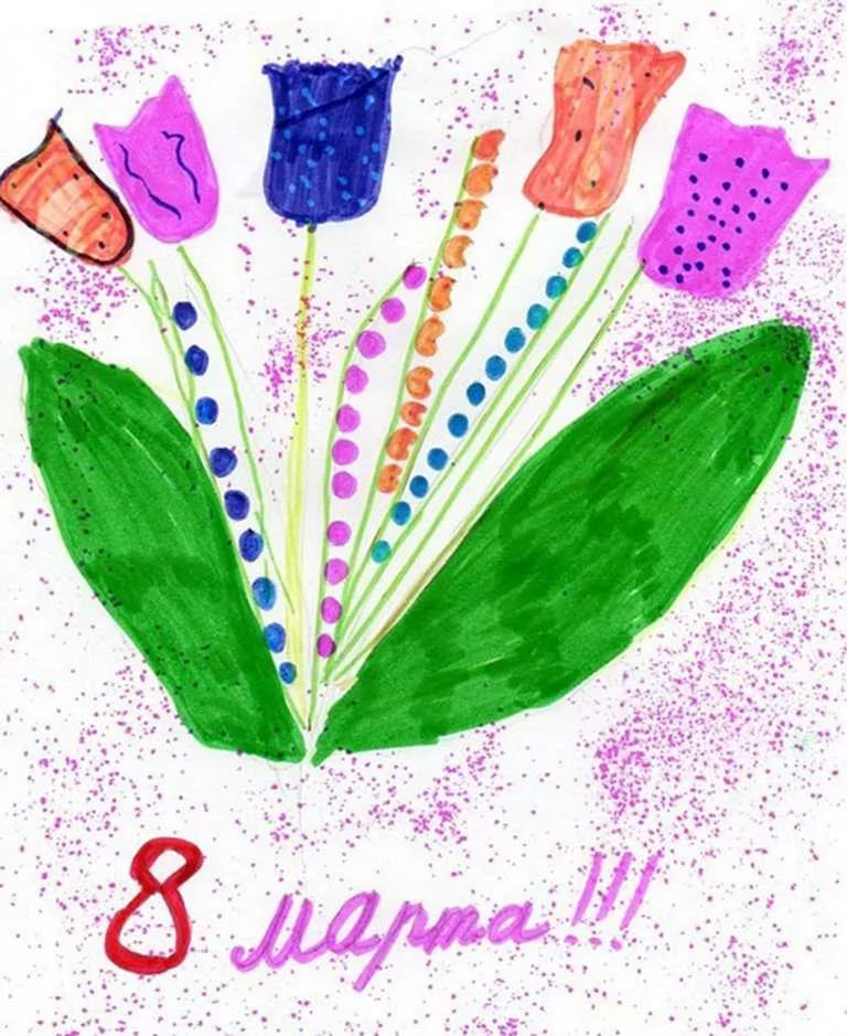 детские рисунки маме на 8 марта